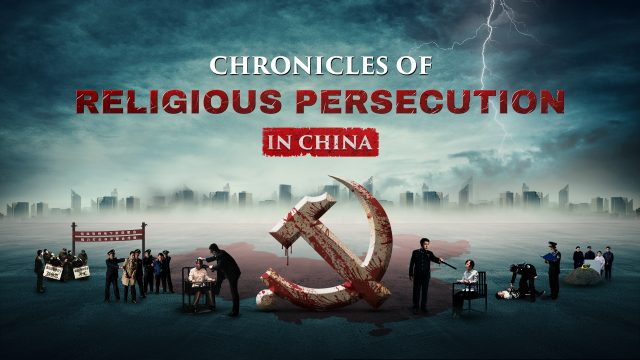 NGOs Condemn Persecution in China and Propaganda in Korea, Hong Kong, and Taiwan against the Church of Almighty God