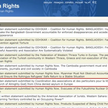 Written Statement of CAP-LC at the Human Rights Council on the Refugees of The Church of Almighty God