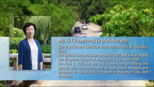 Three Christians' Personal Accounts of Their Persecution by the Chinese Communist Party