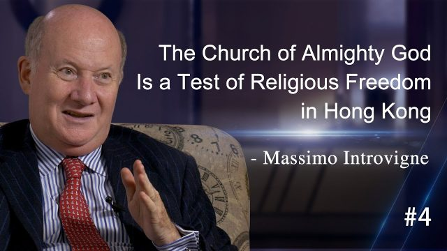 The Church of Almighty God Is a Test of Religious Freedom in Hong Kong – Massimo Introvigne