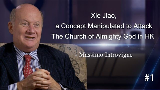 Xie Jiao, a Concept Manipulated to Attack The Church of Almighty God in HK – Massimo Introvigne
